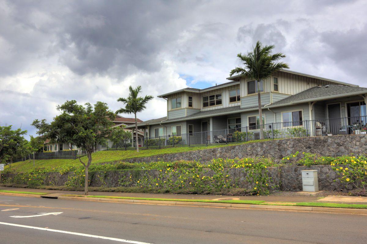Hoolea Terrace